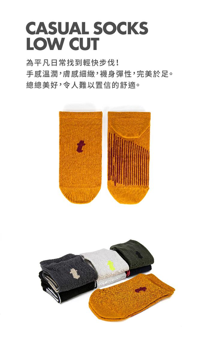 (複製)titan 太肯|舒壓生活踝襪 深灰(5雙)
