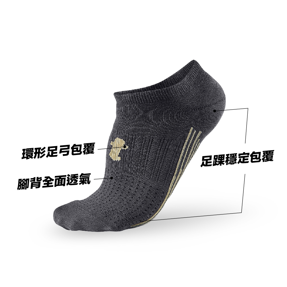 titan 太肯|輕薄生活踝襪 深灰(5雙)