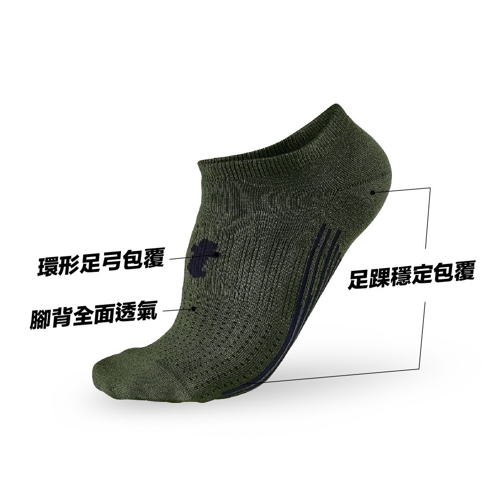 titan 太肯|輕薄生活踝襪 軍綠(5雙)