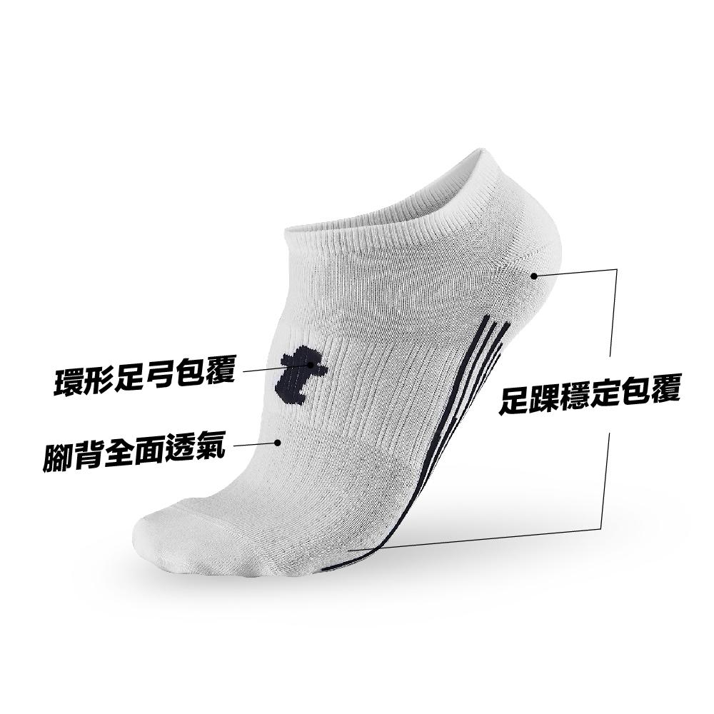 titan 太肯|輕薄生活踝襪 白(5雙)