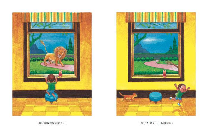 (複製)幾米│布瓜的世界