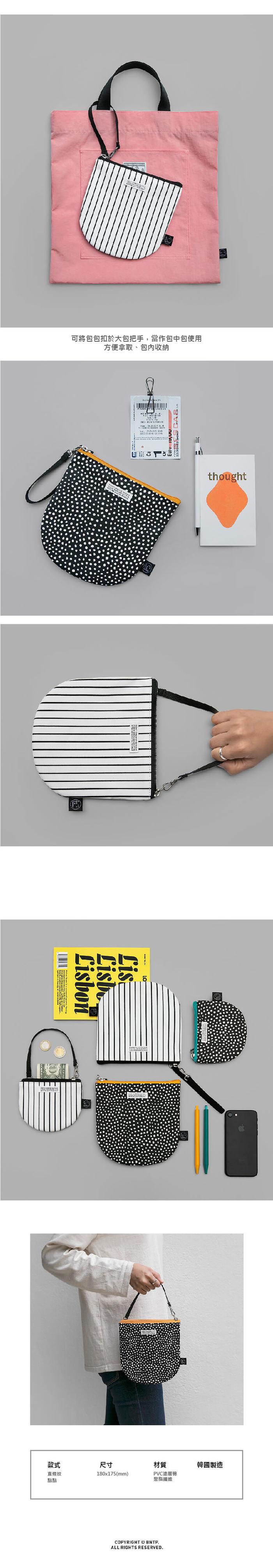 BNTP | 復古半圓手拿袋(M)