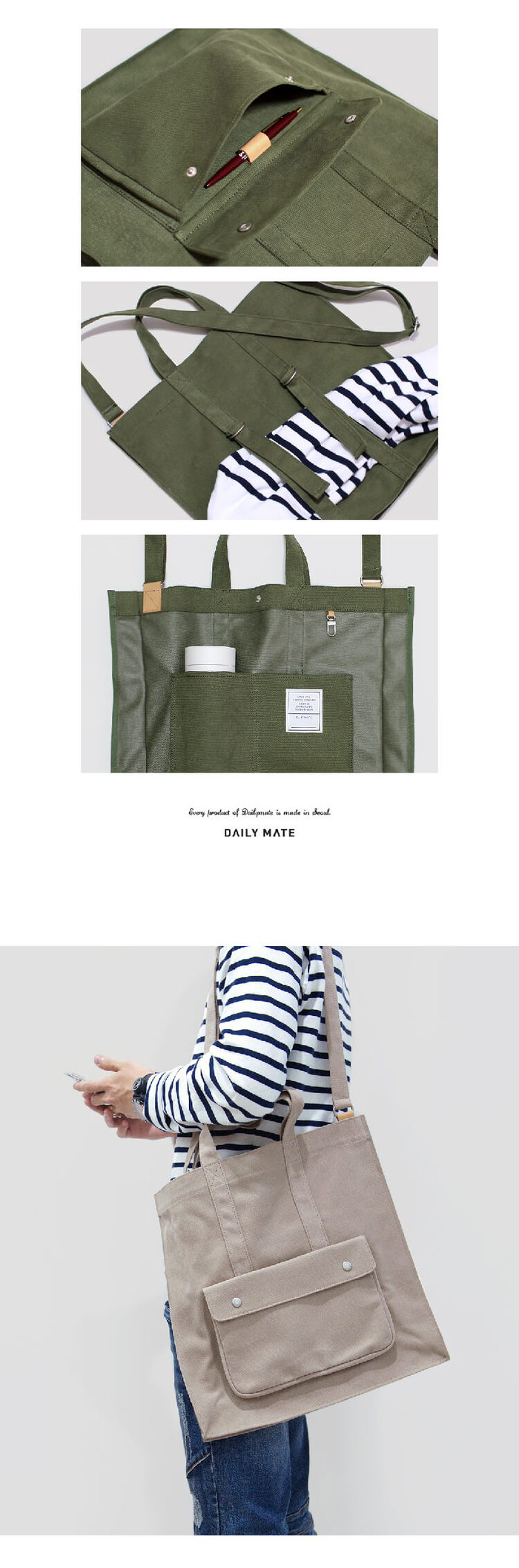 Daily mate|手提肩背大容量兩用包(軍綠)