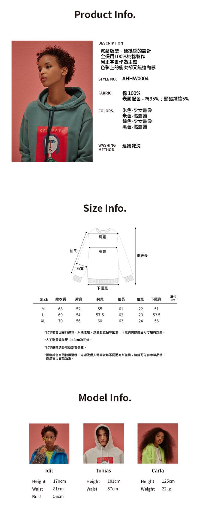 (複製)ANC1.5|HAJUNGWOO 河正宇聯名設計 前短後長字母大學T 0002