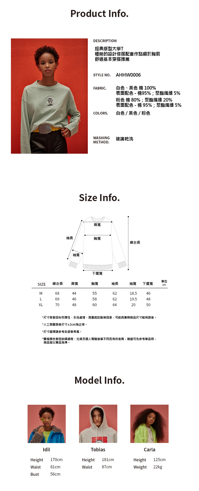 (複製)ANC1.5|HAJUNGWOO 河正宇聯名設計 骷髏頭綁帶刷毛大學T 0005