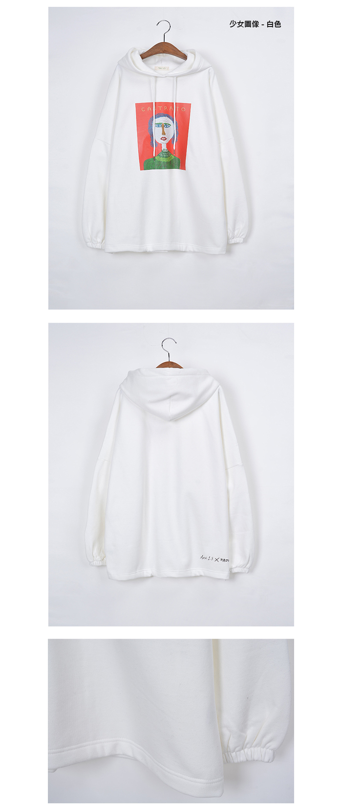 (複製)ANC1.5|HAJUNGWOO 河正宇聯名設計 經典版T恤 0006