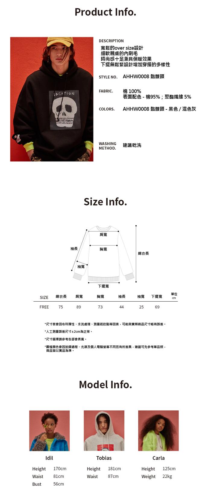 (複製)ANC1.5|HAJUNGWOO 河正宇聯名設計 少女畫像寬版刷毛帽T 0007