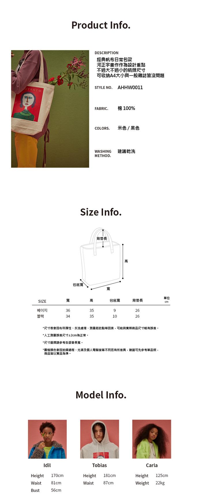 (複製)ANC1.5|HAJUNGWOO 河正宇聯名設計 骷髏頭刷毛長版外套 0010