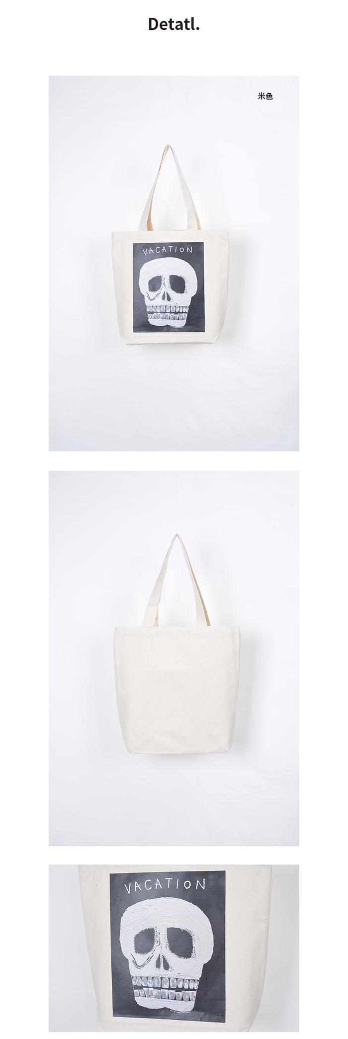 (複製)ANC1.5 HAJUNGWOO 河正宇聯名設計 少女畫像帆布包 0011