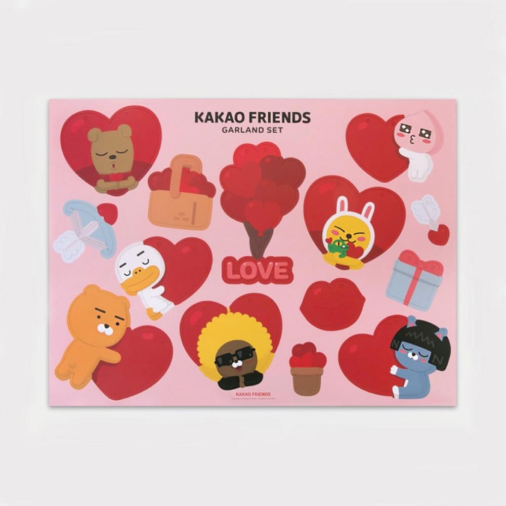 Kakao Friends|就是愛你節慶掛飾 二入組