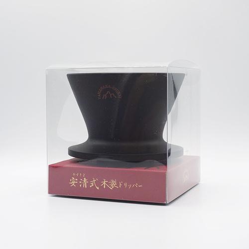 安清式|木製濾杯 黑色