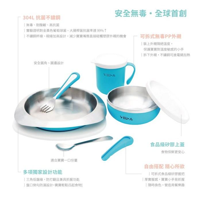 VIIDA|Soufflé 抗菌不鏽鋼餐具組 - 萊姆黃