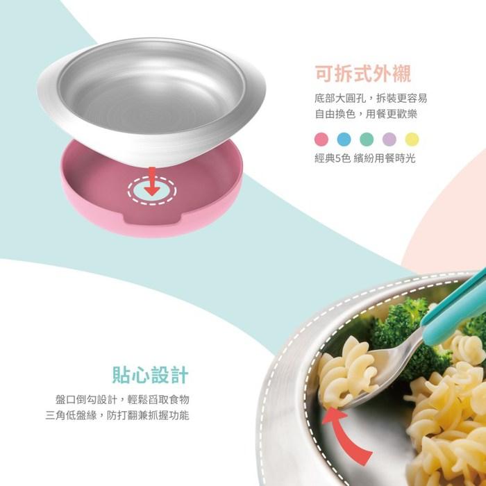 (複製)VIIDA|Soufflé 抗菌不鏽鋼餐具組 - 甜心粉