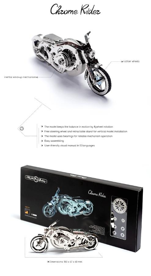 (複製)TimeforMachine|高階金屬動力模型 - 咆哮年代豪華跑車 Luxury Roadster