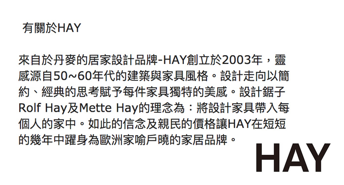 HAY | clip clip with handle / 附把手夾子