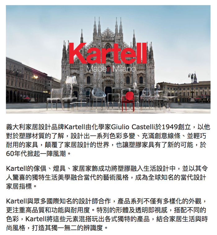 kartell|Componibili Round Storage System 32cm in 2 rooms/雙層 收納櫃(白色)