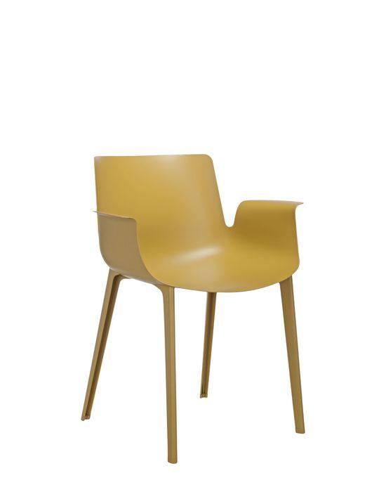 kartell|PIUMA-Mustard(黃色)