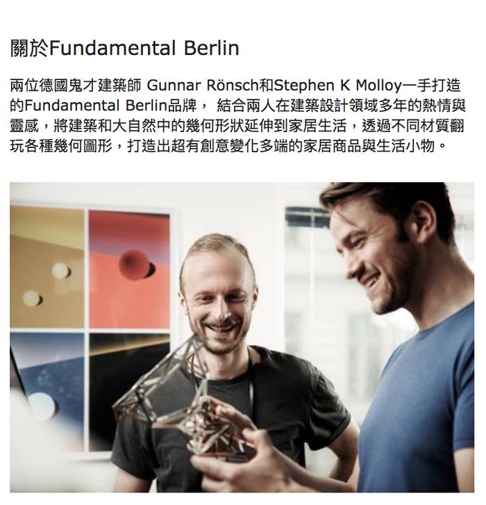 Fundamental Berlin|Kugel Candleholder / 燭台