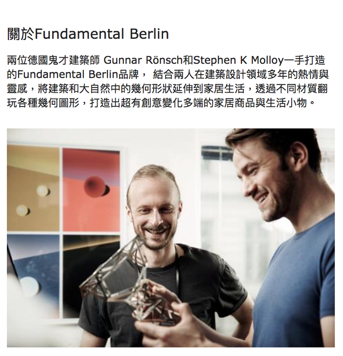 Fundamental Berlin|DÜRER相框/金色