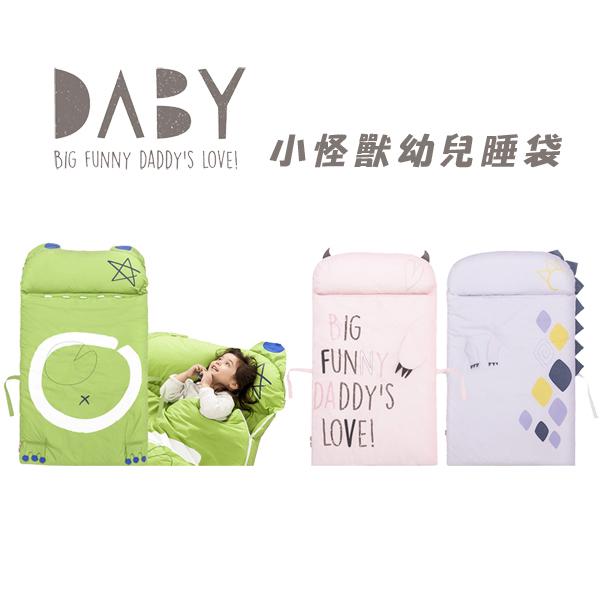 (複製)Daby|堅果小怪獸嬰兒睡袋-Nuty