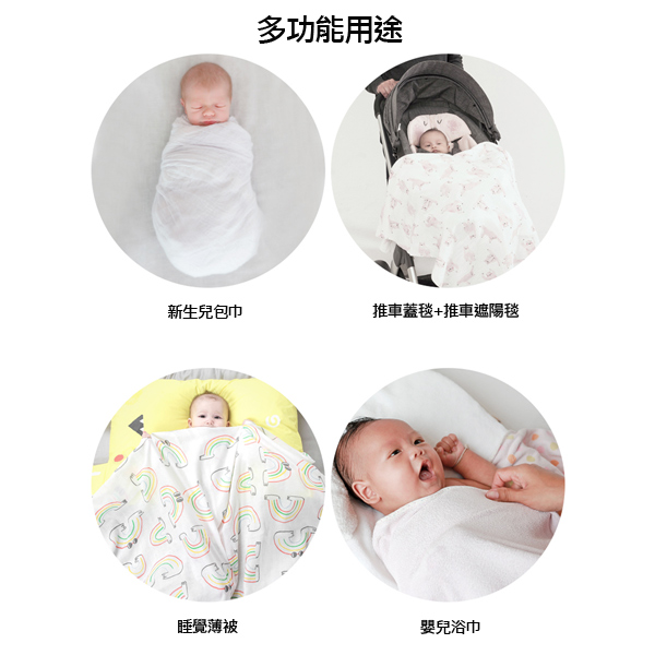 (複製)Daby|四季嬰兒枕頭-捕風捉影