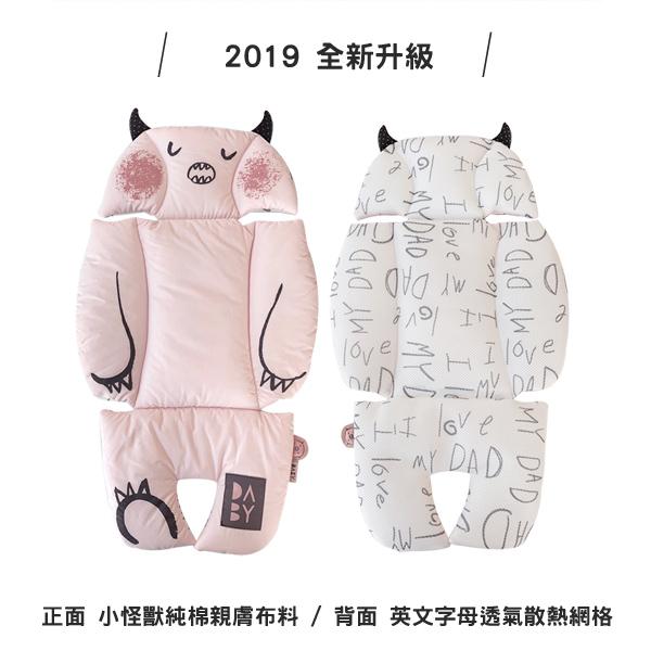 Daby|蛋頭小怪獸推車墊【2019新款】