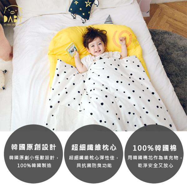 (複製)Daby|小怪獸幼兒造型枕-黑白三角圖騰