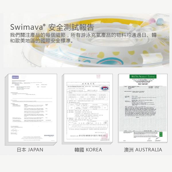 (複製)英國Swimava|P2簡易家庭式嬰兒水池 -小鴨款