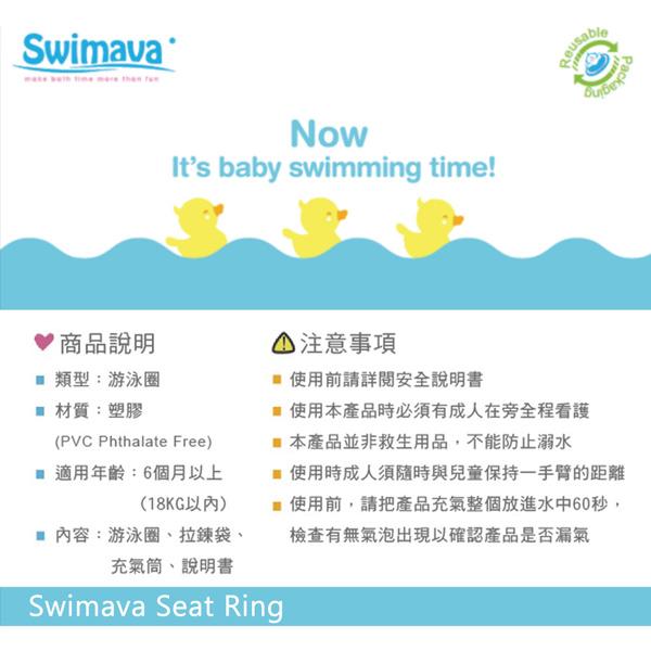 (複製)英國Swimava|G4 恐龍兒童游泳臂圈