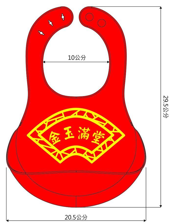 FARANDOLE|嬰幼兒安全無毒防水矽膠圍兜(金玉滿堂-紅底)