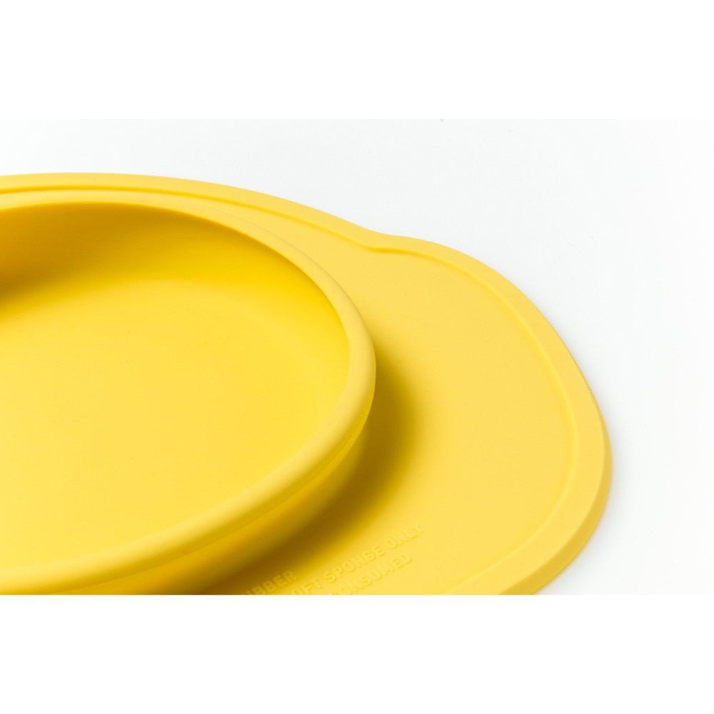 FARANDOLE|不翻盤(黃色)