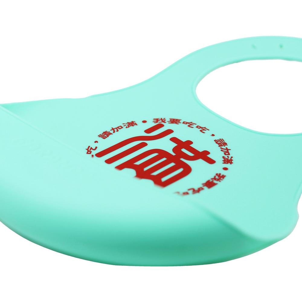 FARANDOLE 嬰幼兒安全無毒防水矽膠圍兜(滿-藍綠底)