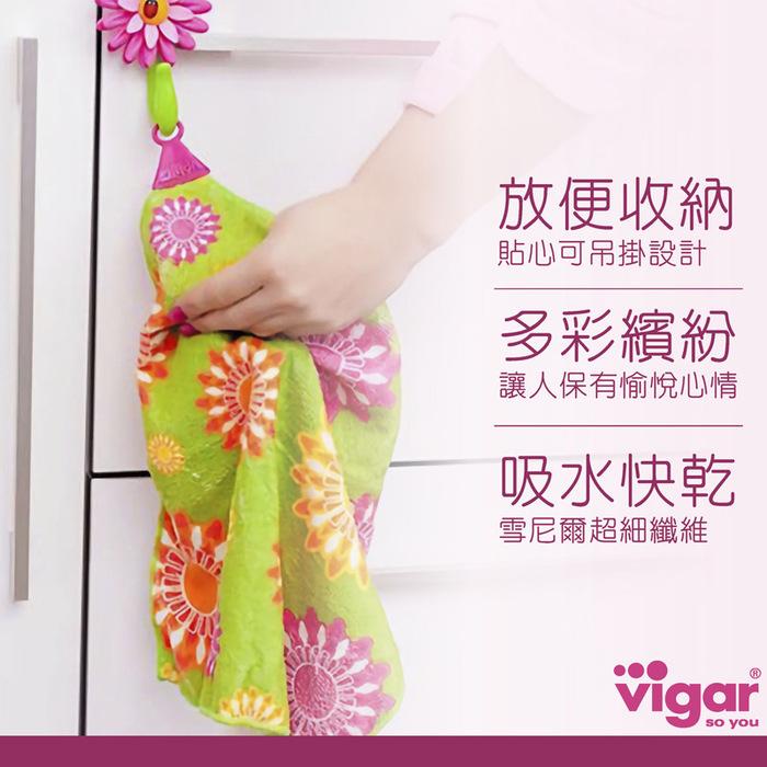 Vigar│花花超細纖維吊環方巾3入(不含掛勾)