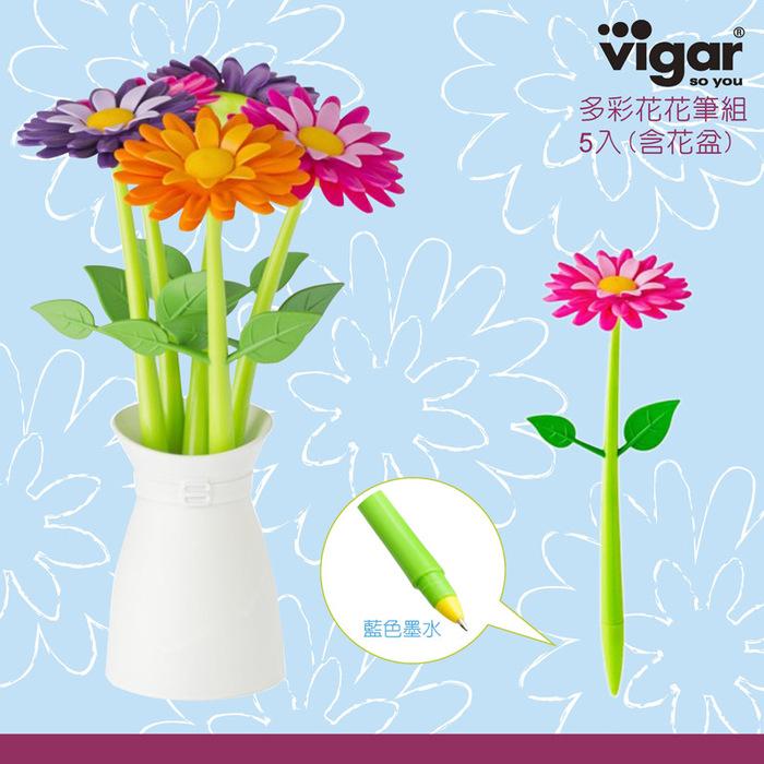 Vigar│花花 多彩花花筆組5入組 含花盆