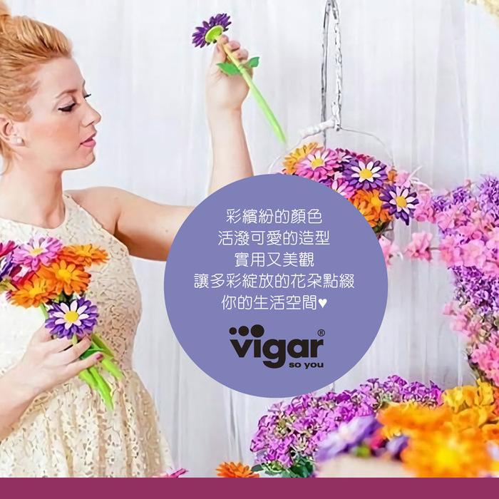 Vigar│花花 紫色花花筆 附筆座