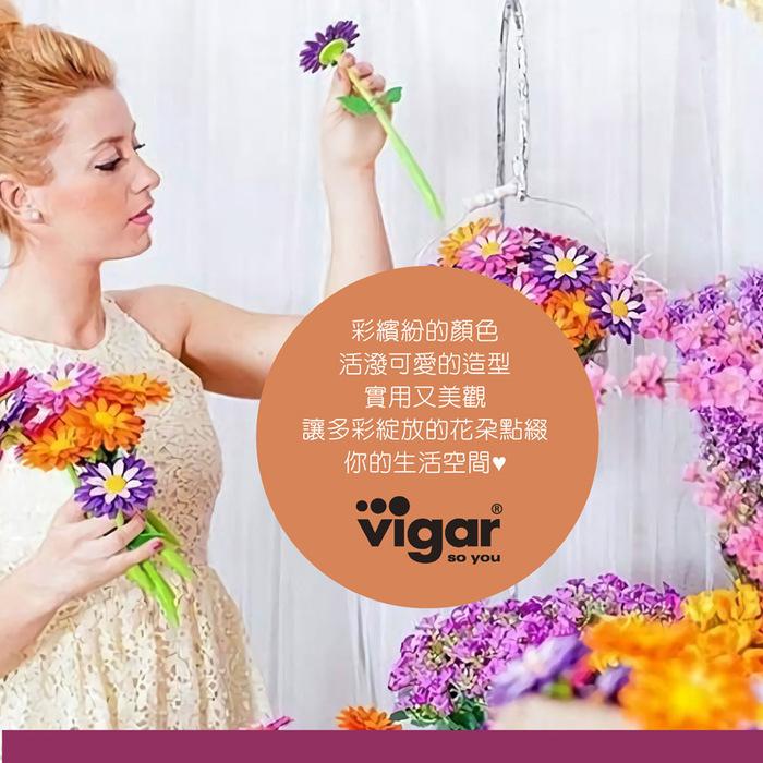 Vigar│花花系列 橘色花花筆 附筆座