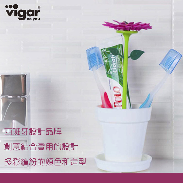 (複製)Vigar│花花系列 粉紅花花筆筒