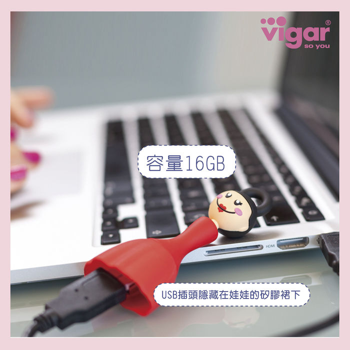 Vigar│娃娃系列 娃娃 USB隨身碟 16GB