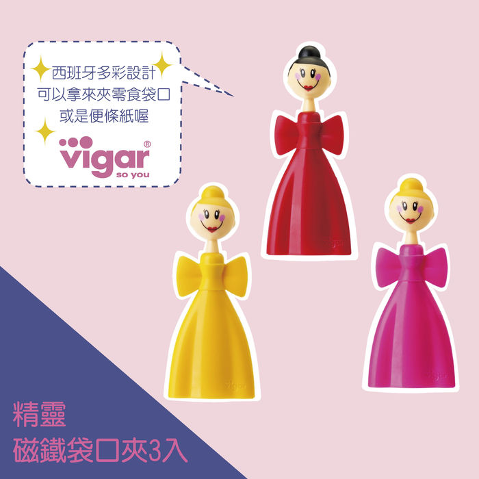 (複製)Vigar│娃娃系列 南西 多功能除塵刷