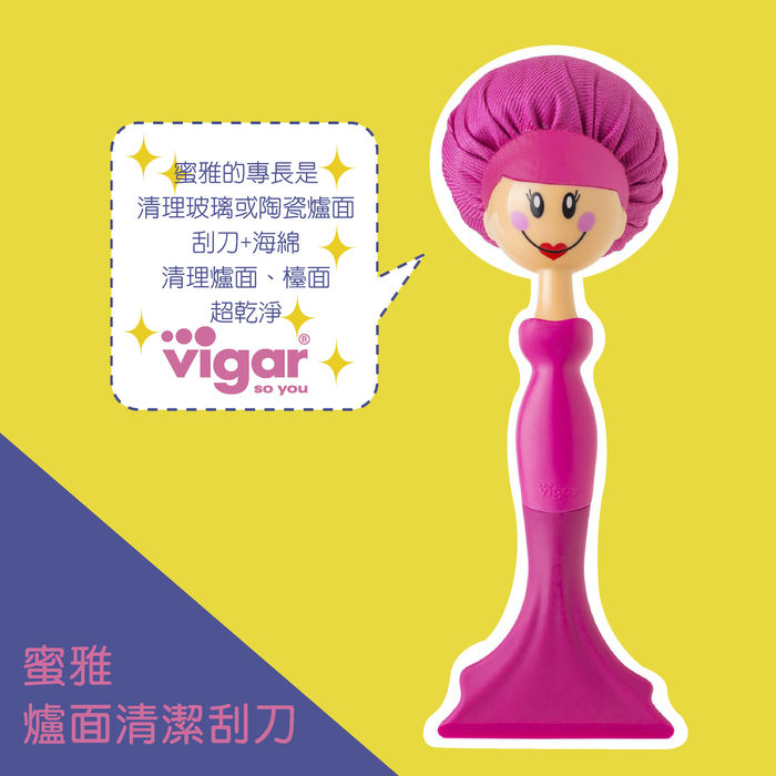 (複製)Vigar│娃娃系列 卡拉 桌上型掃帚組