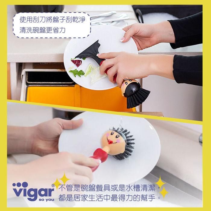 (複製)Vigar│娃娃系列 情侶娃娃碗槽清潔組