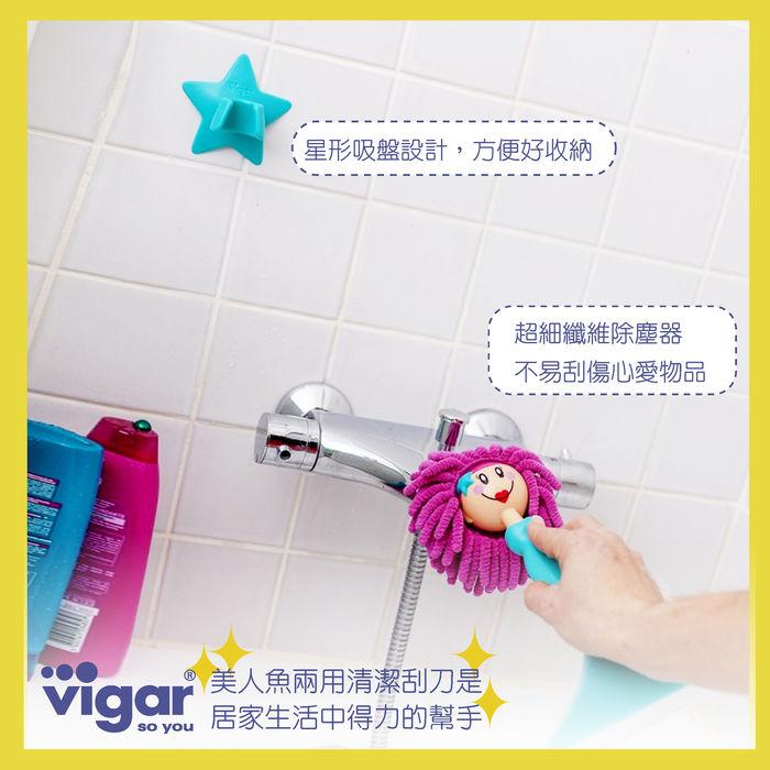 (複製)Vigar│娃娃系列 鮑伯 洗碗刷