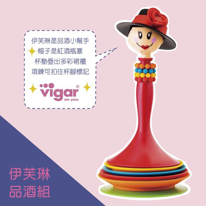 (複製)Vigar│娃娃系列 美人魚 沐浴球架組