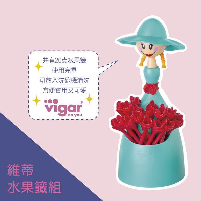 (複製)Vigar│娃娃系列 艾瑪 開瓶器