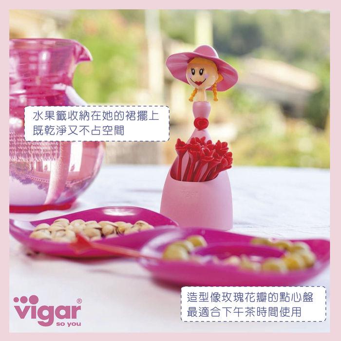(複製)Vigar│娃娃系列 維蒂 水果籤組