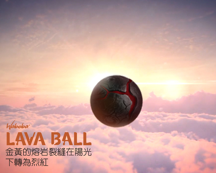 Waboba│熔岩陸上彈跳球 LAVA BALL