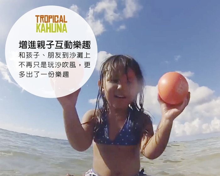 Waboba│熱帶卡胡納水上彈跳球 Tropical Kahuna ball