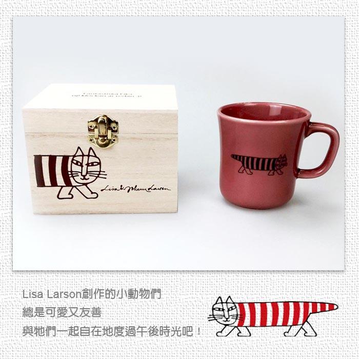 Lisa Larson│日本進口 Lisa Larson聯名陶瓷馬克杯 麥基