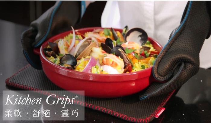 Kitchen Grips│主廚隔熱手套 大