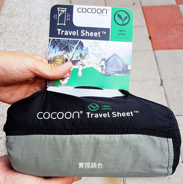 (複製)奧地利 COCOON|舒適睡眠 輕量天然純棉兒童/嬌小成人款旅行床單-卡其